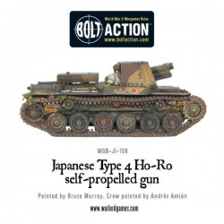 JAPANESE TYPE 4 HO-RO SELF PROPELLED GUN