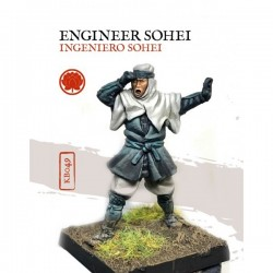 INGENIERO SOHEI
