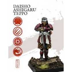 DAISHO TEPPO