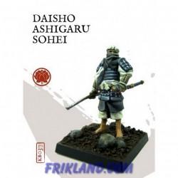 DAISHO ASHGARU SOHEI