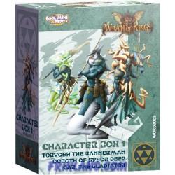 HADROSS CHARACTER BOX 1