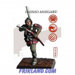 Daisho Asigaru