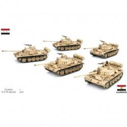 T-54 Tank Company
